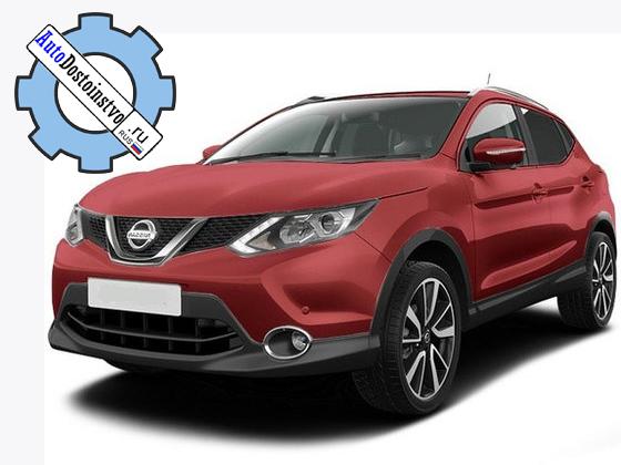 достоинства и недостатки Nissan Qashqai