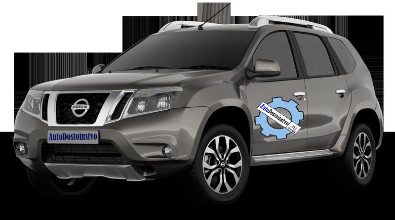 достоинства и недостатки Nissan Terrano
