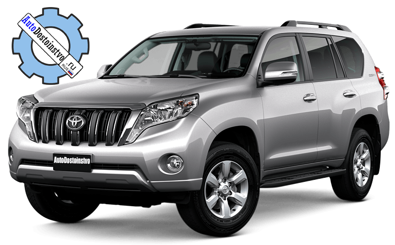 достоинствами и недостатками Toyota Land Cruiser Prado