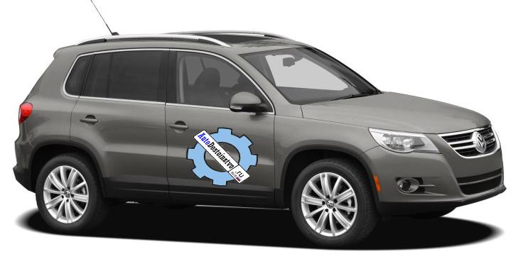 достоинства и недостатки Volkswagen Tiguan