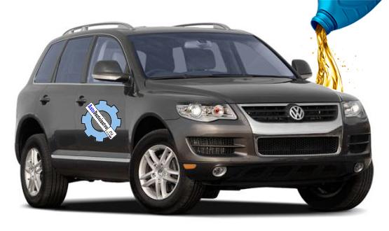 масло и сколько жидкости заливать в Volkswagen Touareg
