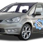 Преимущества, достоинства и недостатки Ford Galaxy