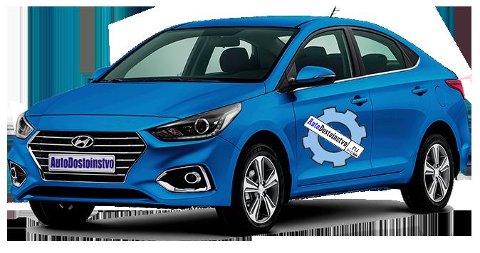 достоинства и недостатки Hyundai Solaris