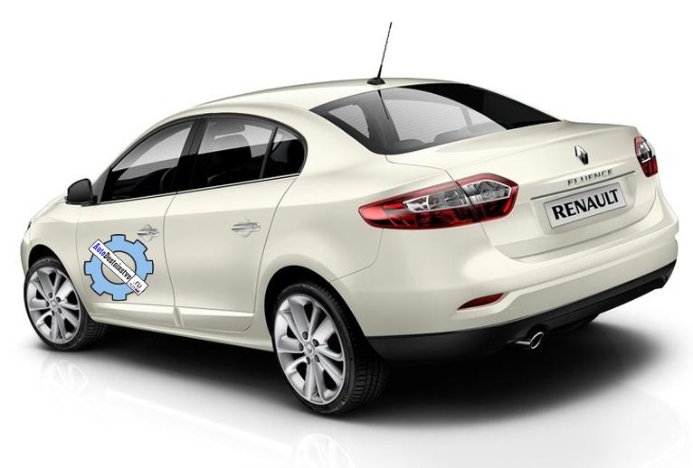 достоинства и недостатки Renault Fluence