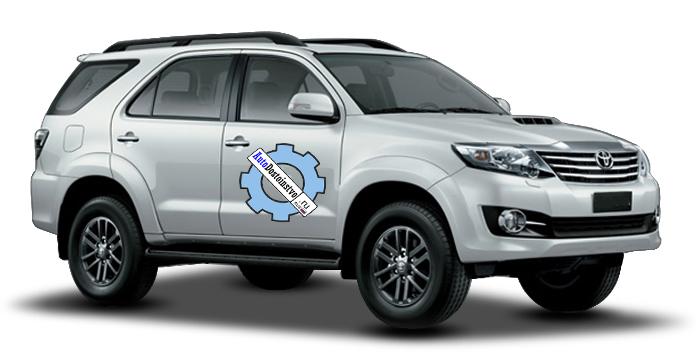 достоинства и недостатки Toyota Fortuner