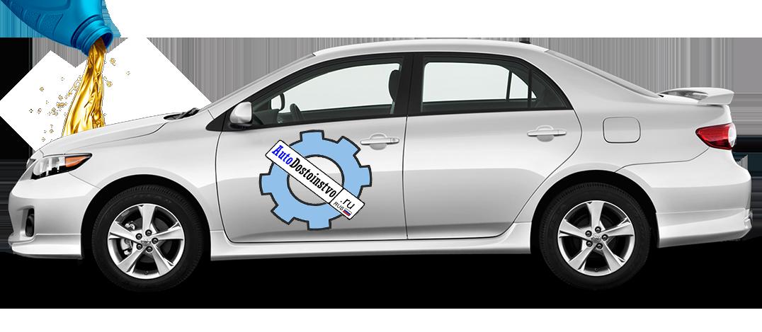 объемы и марки масел для заправки Toyota Corolla