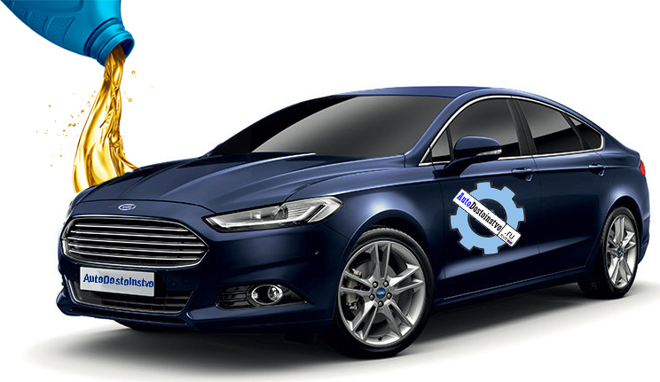 Количество жидкости и маркировка масел для Ford Mondeo