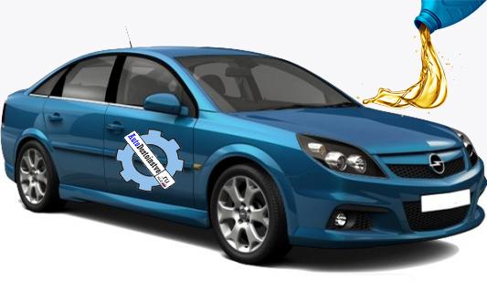 технических жидкостей и марки масел для Opel Vectra