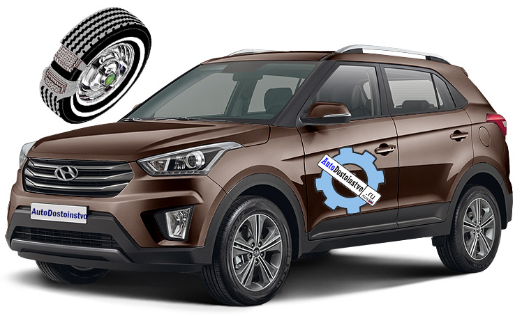 норма давления в колесах Hyundai Creta