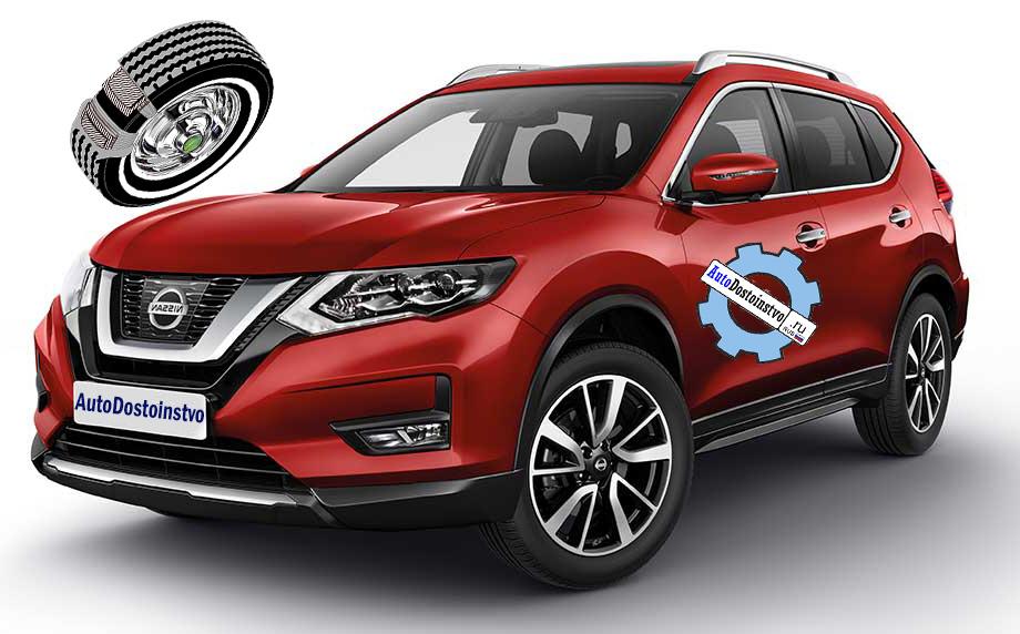 давление в шинах Nissan X-Trail