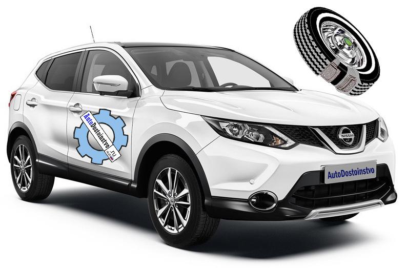 норма давления в колесах Nissan Qashqai