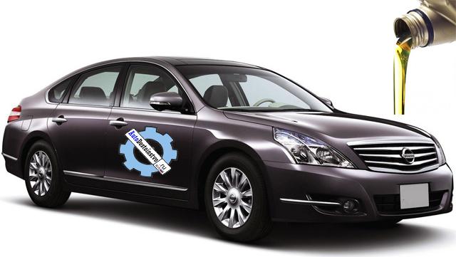 марки масел, жидкостей Nissan Teana