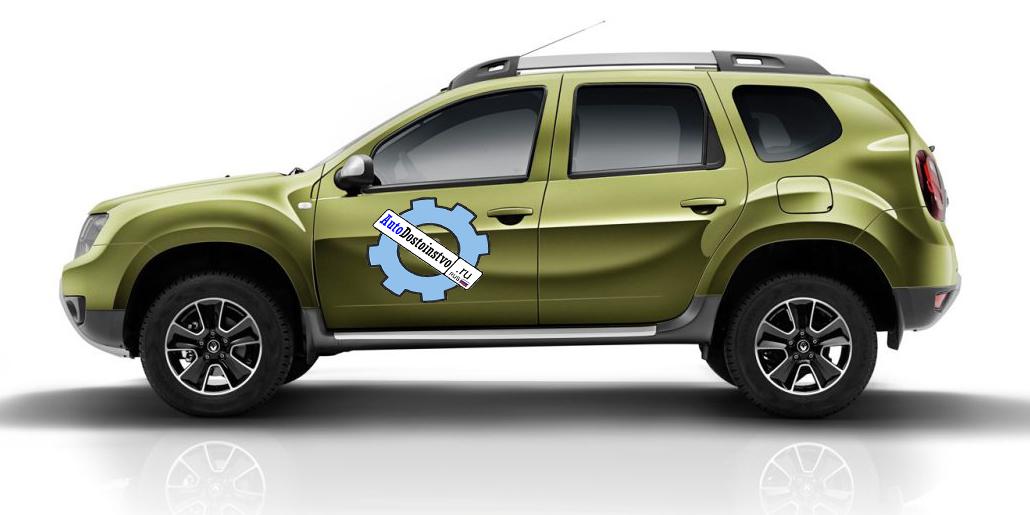 Выбор качественной сборки Renault Duster