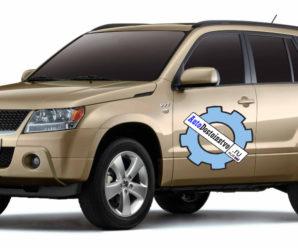 В какой стране лучше собирают Suzuki Grand Vitara