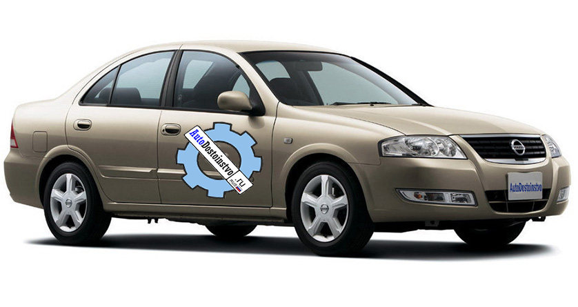 преимущества и недостатки Nissan Almera Classic