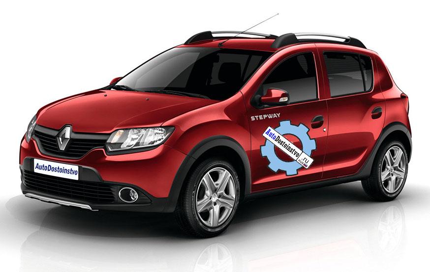преимущества и основные неисправности Renault Logan Stepway