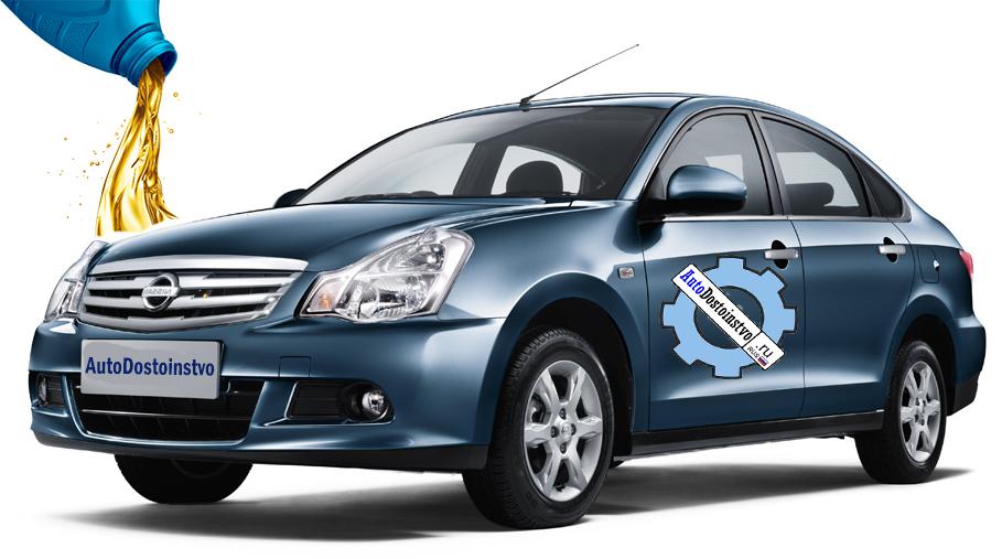 тех жидкости и масла в Nissan Almera