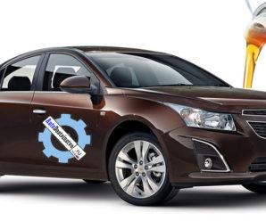 Рекомендуемые масла и рабочие жидкости в Chevrolet Cruze