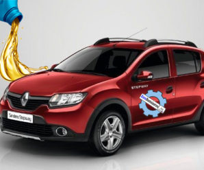 Технические жидкости и рекомендуемые масла Renault Sandero Stepway 2