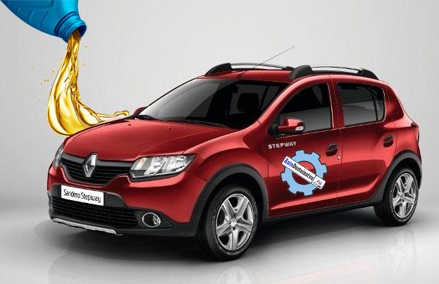 жидкости и масла Renault Sandero Stepway 2