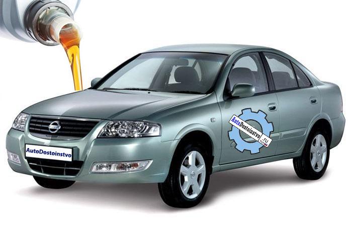 жидкости и масло надо в Nissan Almera Classic