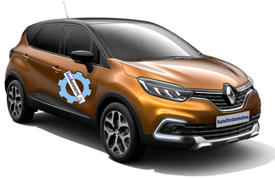 слабые места и достоинства Renault Kaptur