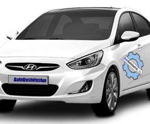Какая сборка Hyundai Accent лучше: какой страны