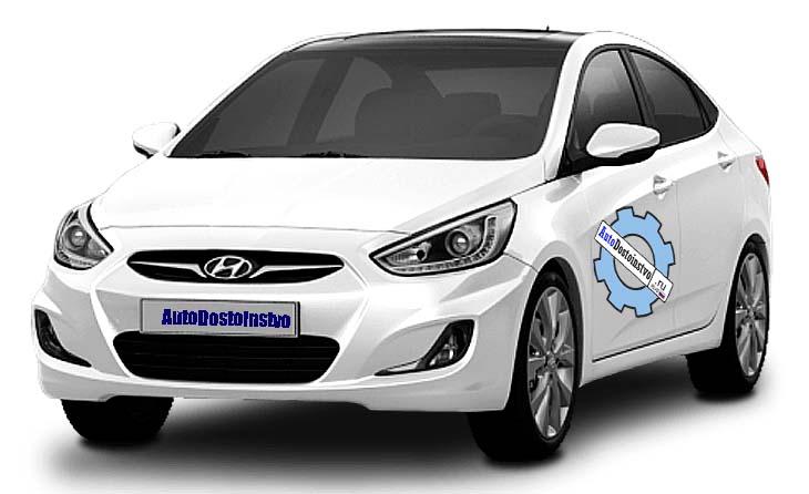 Какая сборка Hyundai Accent лучше