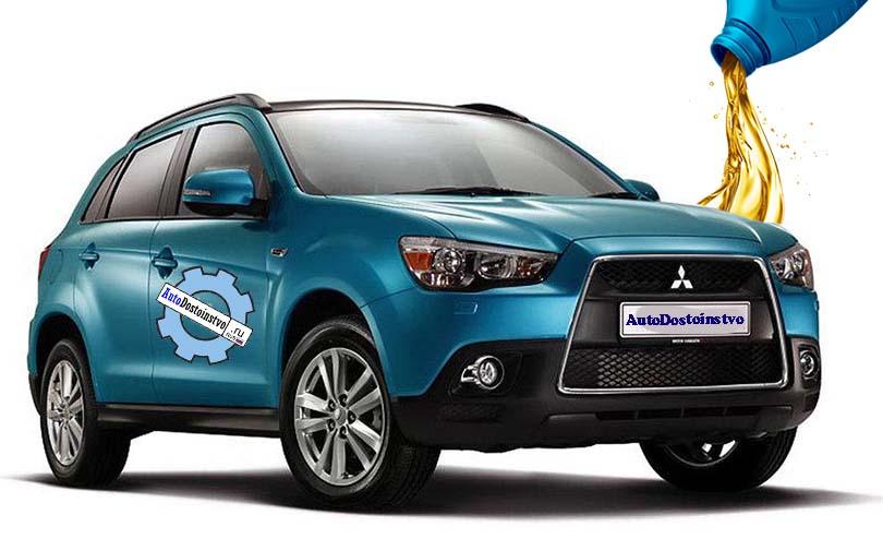 масло в Mitsubishi ASX