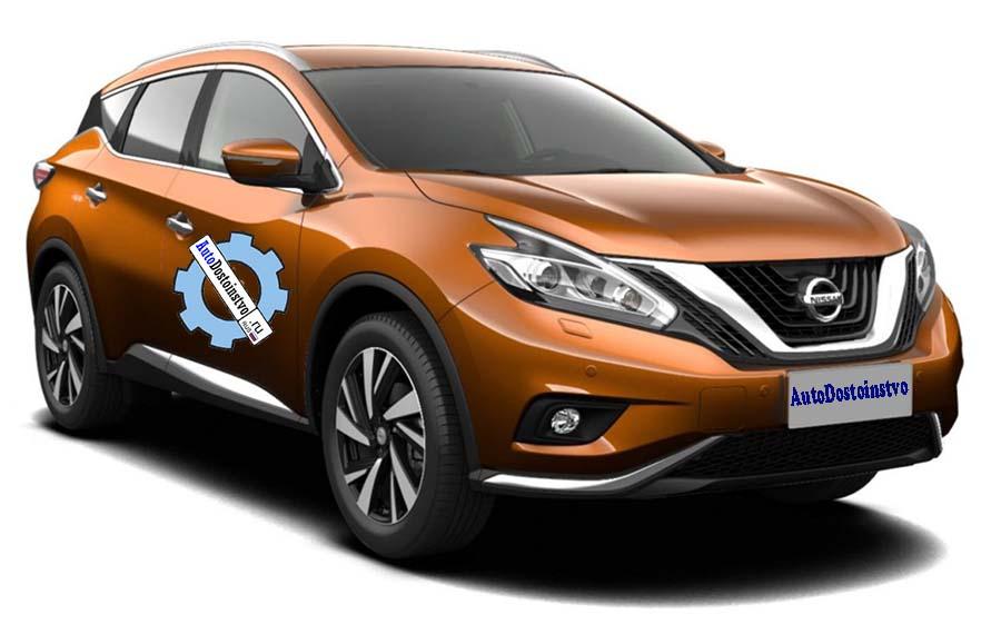 Какая сборка Nissan Murano лучше