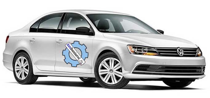 сборка Volkswagen Jetta