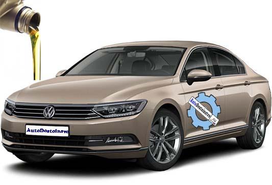 масло в Volkswagen Passat