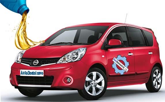 масло и жидкости в Nissan Note