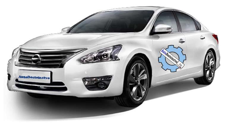 Nissan Teana сборка