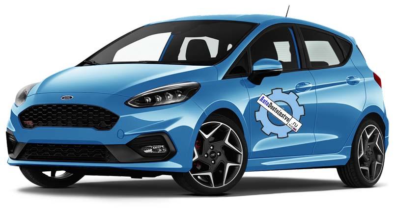 чья сборка Ford Fiesta