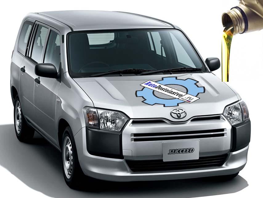 масло в Toyota Succeed