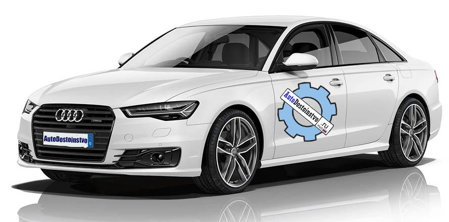 сборка Audi А4для России
