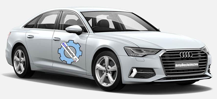 сборка Audi A6