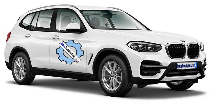 сборка BMW X3