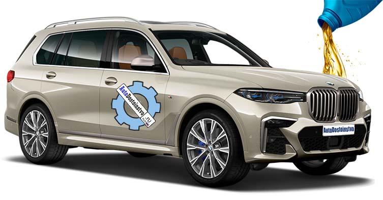 масла в BMW X7