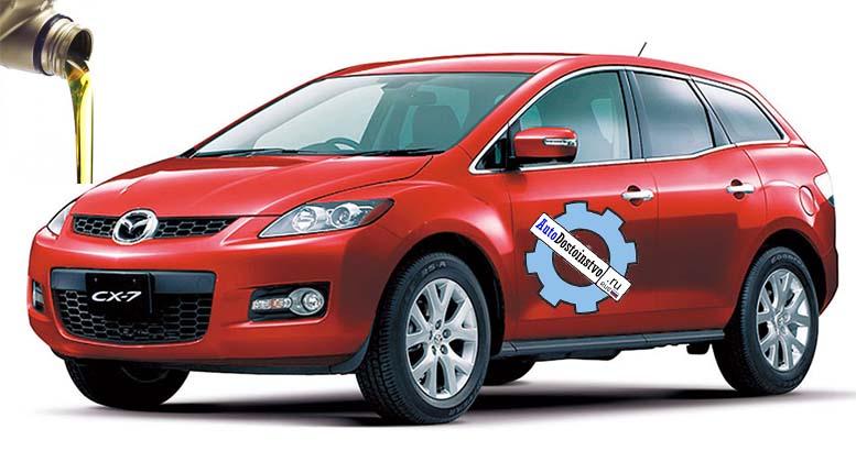 масла в Mazda CX-7