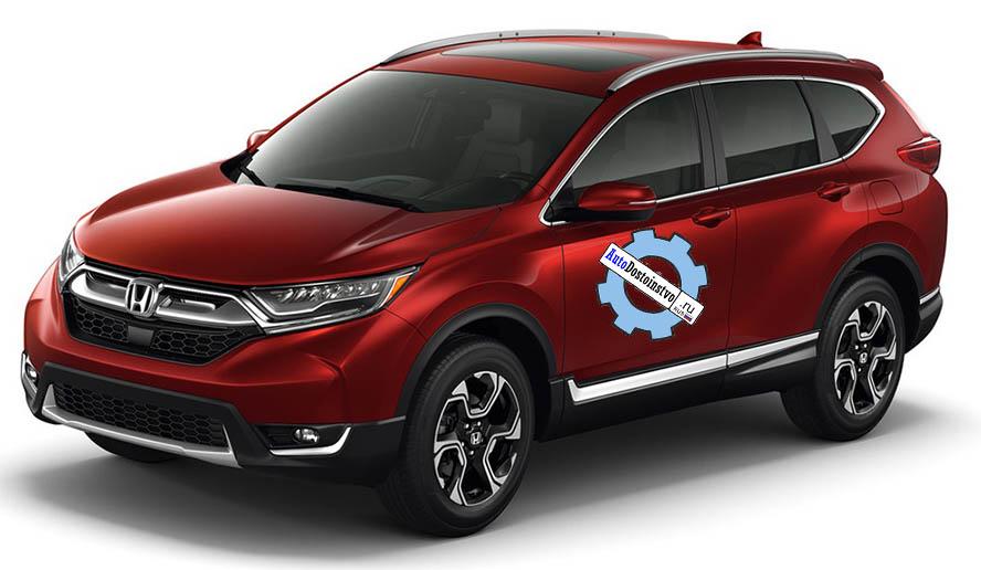 сборка авто Honda CRV