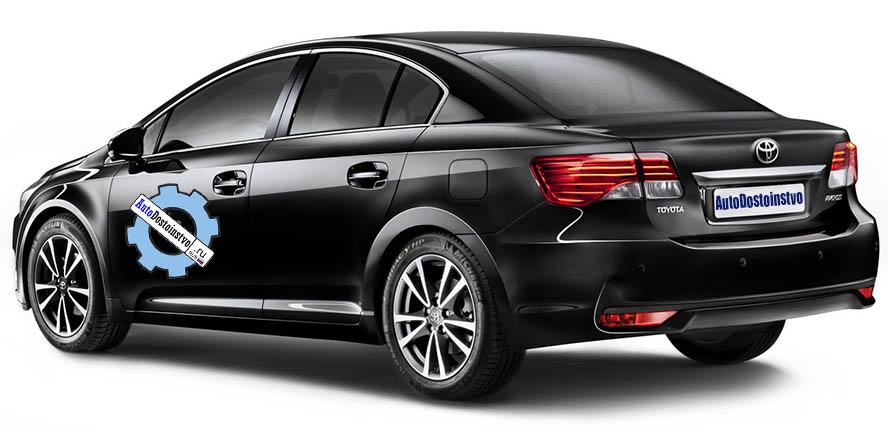 сборка Toyota Avensis для России