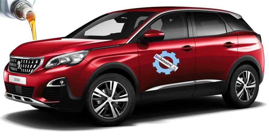 масло в Peugeot 3008