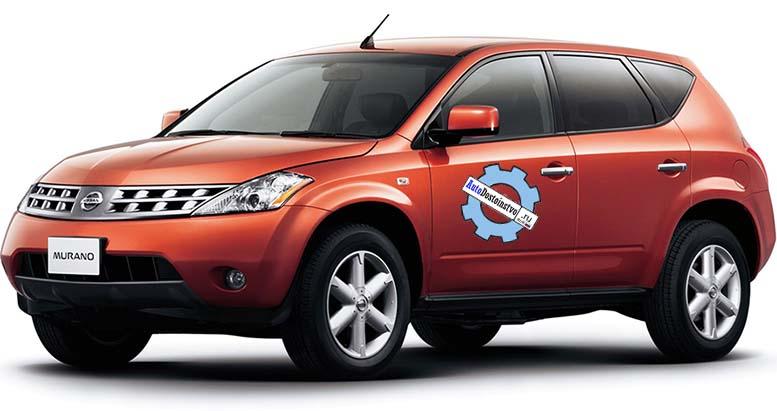 минусы и плюсы Nissan Murano