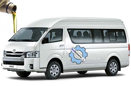 масла в Toyota Hiace(H200)