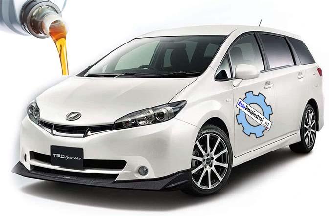 масла в Toyota Wish