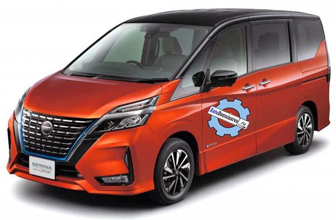 преимущества NissanSerena