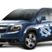 Маркировка масел и количество жидкостей в Chevrolet Orlando